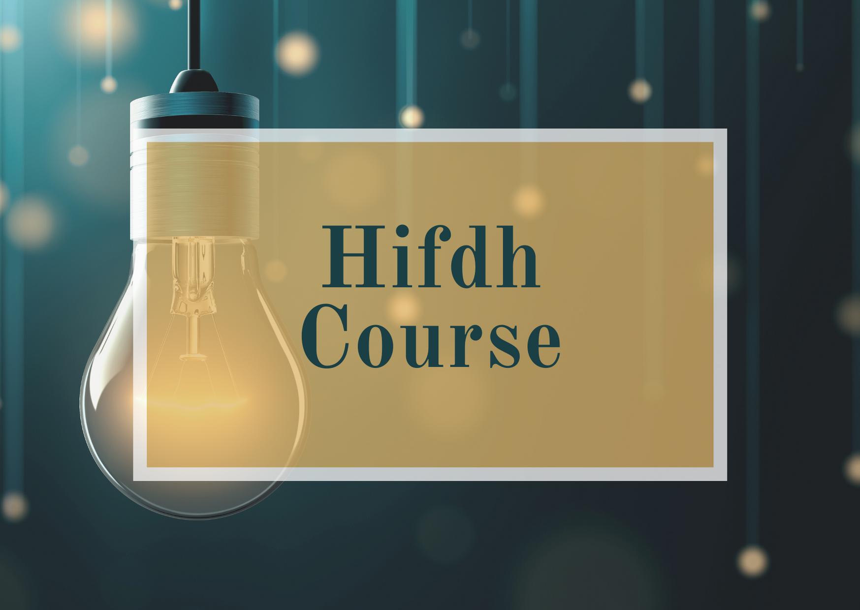 Hifdh Course