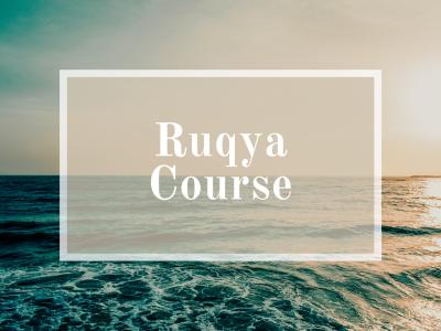 Ruqya Course