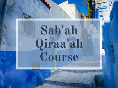 Sab'ah Qiraa'ah Course