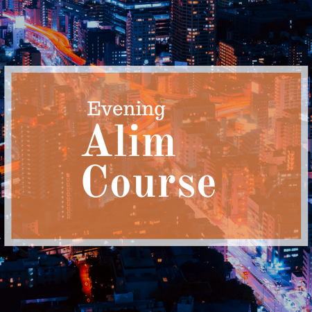 Evening Alim Course (For Men)