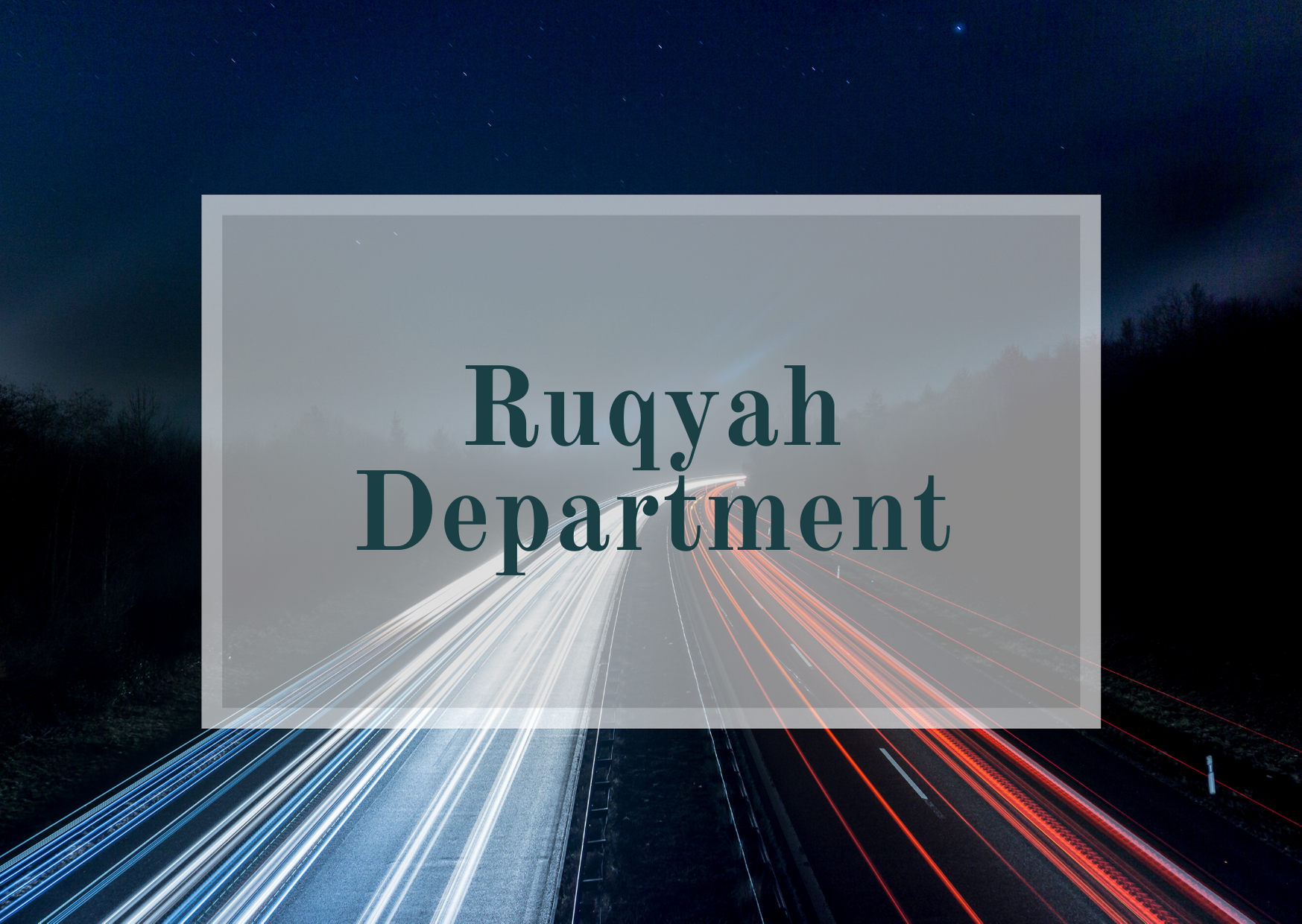 Ruqyah Department