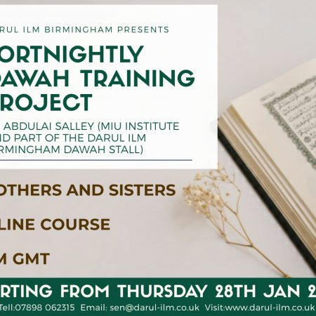 Fortnightly Dawah Training Project