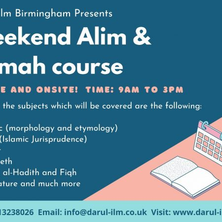 Weekend  Alim & Alimah Course