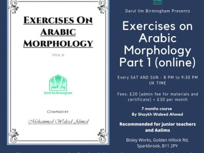 Exercises of Arabic Morphology Part 1